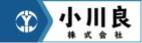 小川良株式会社